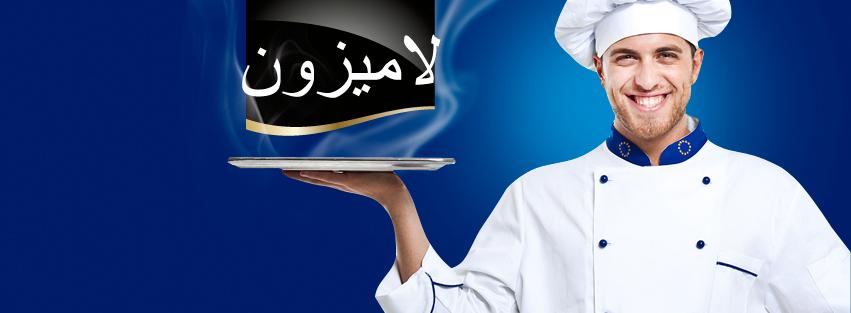 facebook baner arabic