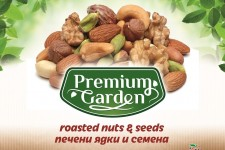 premium garden vinil 300x240--12