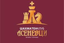 logo chess club1
